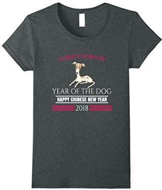 Womens Chinese New Year 2018 Year of the Dog Italian Greyhounds Tee Small
