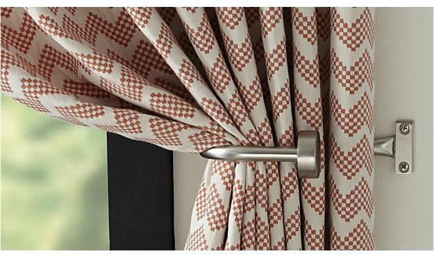 Crate & Barrel Invisible Nickel Room Darkening Curtain Hardware