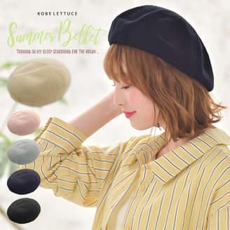 Kobe Lettuce (神戸レタス) - サマーニット素材ベレー帽
