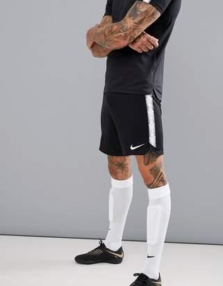 Nike Football Dry Squad Shorts In Black 894545-012