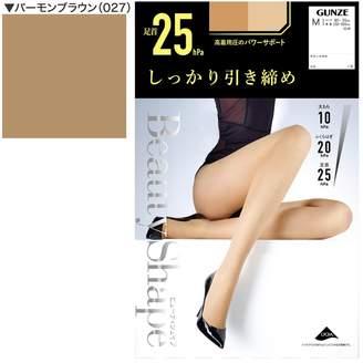 【しっかり引き締め着圧ストッキング】足首25hPa(レディース)