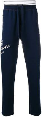 Dolce & Gabbana loose fit track trousers