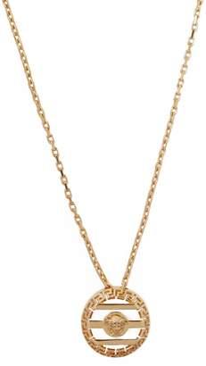 Versace Medusa cut-out pendant necklace