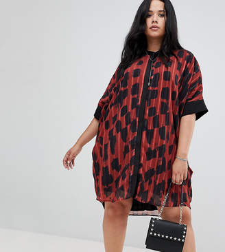 Religion Plus drapey shirt dress in leopard