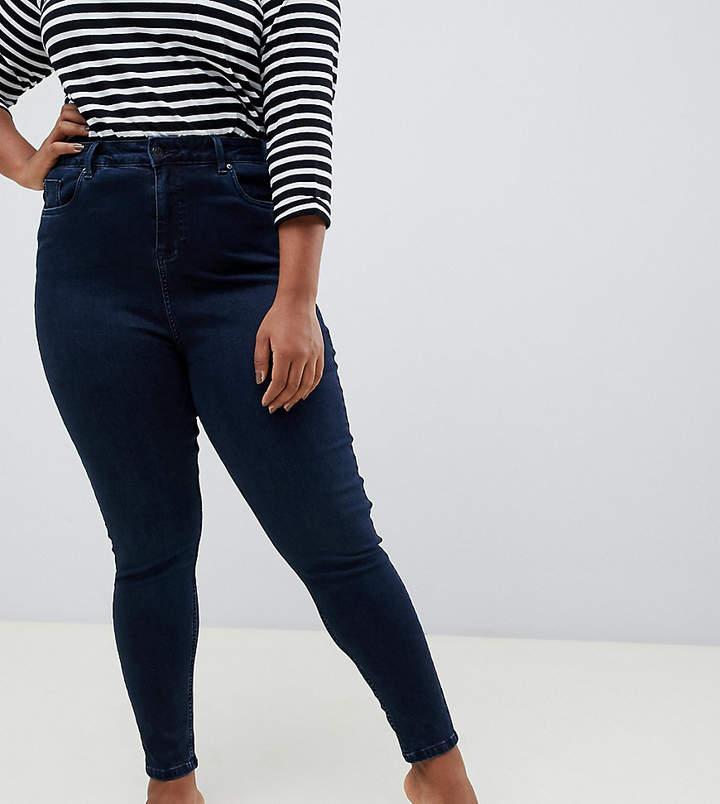 Plus Curve Hoxton Super Skinny Fit Jean