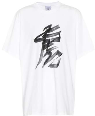 Vetements White Tiger cotton T-shirt