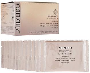 Shiseido Set of 24 Express Smoothing Eye Masks