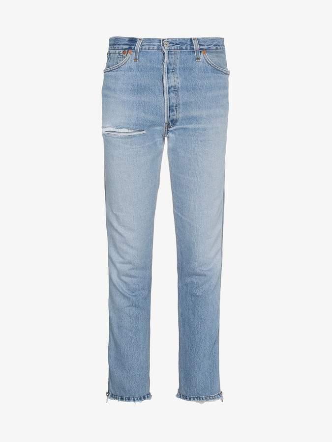 mid rise ankle zip slim jeans
