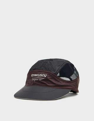 Nike Gyakusou Mesh Hat