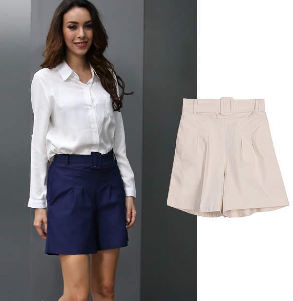 High Waist-Shorts mit Gürtel