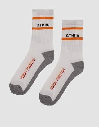 CTNMB Multi Rib Socks in White