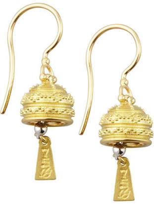 Paul Morelli 18k Yellow Gold Granulated Meditation Bell Earrings, 10mm