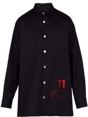 Raf Simons Easy Fit Oversized Denim Shirt - Mens - Dark Navy