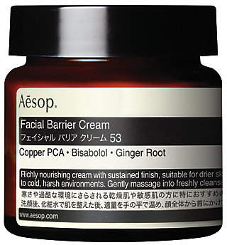 Aesop (イソップ) - [イソップ] フェイシャル バリア クリーム 53