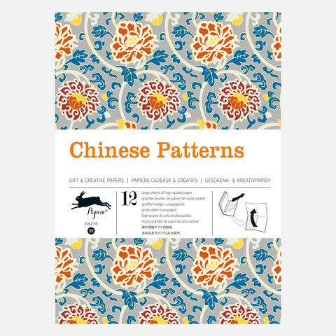 The Pepin Press Chinese Patterns Wrapping Paper