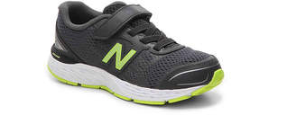 New Balance 680 Toddler & Youth Running Shoe -Grey/Yellow - Boy's