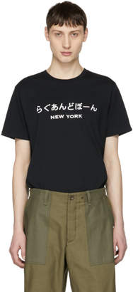 Rag & Bone Black Japan T-Shirt