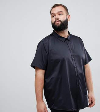 Jacamo short sleeve shirt