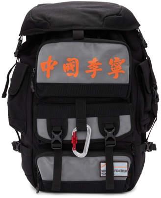 Li-Ning Black Nylon Logo Backpack