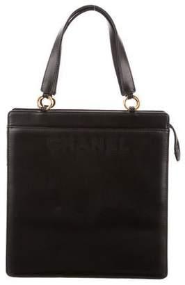Chanel Medium Lambskin Tote