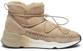 Ash 'Mitsouko S' bungee drawcord suede sneaker boots