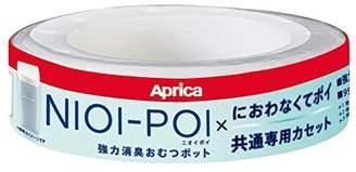 Aprica (アップリカ) - Aprica (アップリカ) 強力消臭紙おむつ処理ポット ニオイポイ NIOI-POI におわなくてポイ共通カセット 1個カセット 強力消臭成分でニオイをシャットアウト 防臭・抗菌も! 2022670