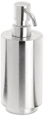 Blomus Primo Soap Dispenser in Silver
