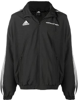 Gosha Rubchinskiy x Adidas sports jacket