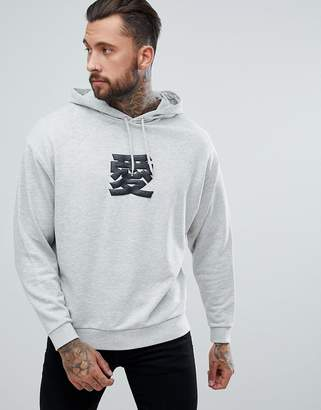 Asos DESIGN Oversized Hoodie With Print