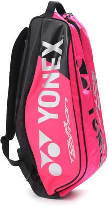 db176531f8332 Yonex (ヨネックス) - ヨネックス YONEX バドミントン ラケットケース ラケットバック6 BAG1802R
