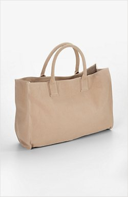 Easygoing canvas tote