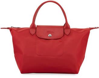 Longchamp Le Pliage Large Nylon Tote Bag