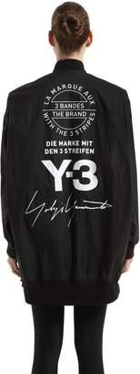 Y-3 (ワイスリー) - Y-3 オーバーサイズ リバーシブルナイロンボンバージャケット