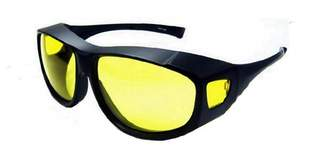 CCS Night Driving Fit Over Sunglasses for People Who Wear Prescription Glasses UV Protection by CSC