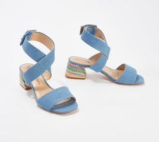 Katy Perry Ankle Strap Heeled Sandals - The Albee