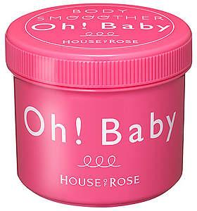 House of Rose (ハウス オブ ローゼ) - [ハウス オブ ローゼ]Oh! Baby ボディスムーザー N