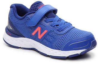 New Balance 680 v5 TechRide Toddler & Youth Sneaker - Boy's