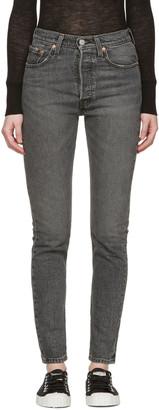 Levi's Black 501 Skinny Jeans $105 thestylecure.com