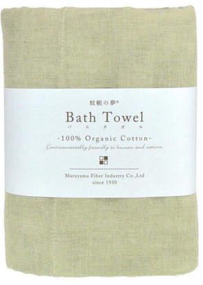 Nawrap Woven Organic Cotton Bath Towel