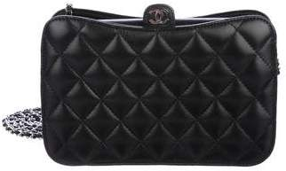 Chanel Quilted Lambskin Crossbody