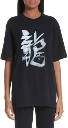 Vetements Chinese Zodiac Tee