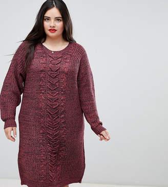 Junarose Textured Shift Dress