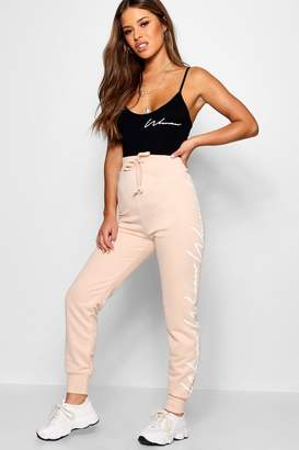 boohoo Petite Woman Slogan Side Detail Jogger