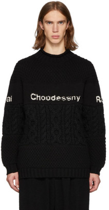 Undercover Black Multi Knit Sweater