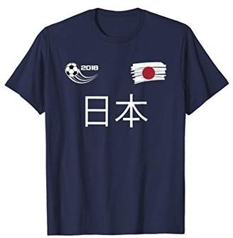 Japan T-Shirt Japanese Soccer Fan Jersey Style Tee Shirt