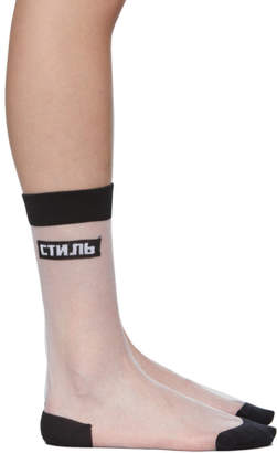 Heron Preston White Sheer Style Socks