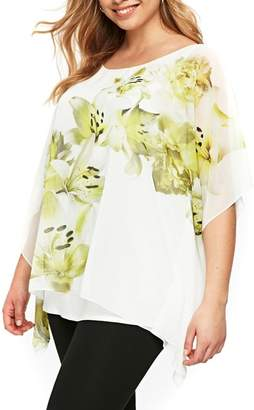 Evans Boutique Ivory Lime Overlay Top (Plus Size)