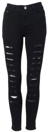 Persist Fashion Hole Design Women Slim Figure Pencil Pants Casual Jeans Trousers