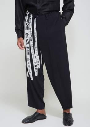 Yohji Yamamoto Message Stripe Pant