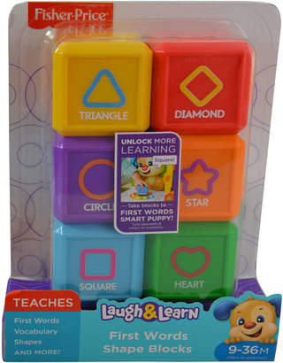 fisher price learning activity toys shopstyle rh shopstyle com